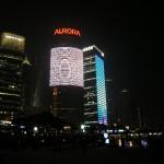 shanghai-above-paulaner
